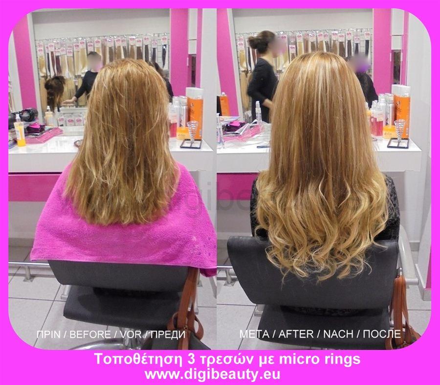Digibeauty 3 Tressen 45 Cm Lang Haare Farben 180 Euro