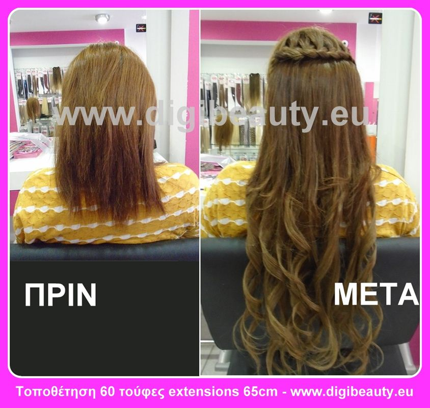 Digibeauty Placement 60 Hair Extensions Strand Length 65cm With