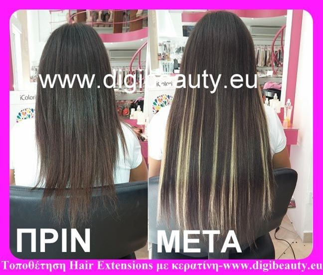 Digibeauty Placement 100 Hair Extensions Price 230 Eur