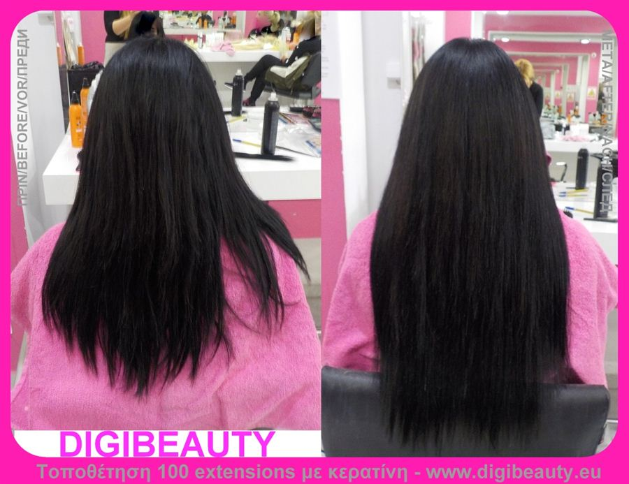 Digibeauty Position 100 Hair Extension With Keratin Price 230 Eur