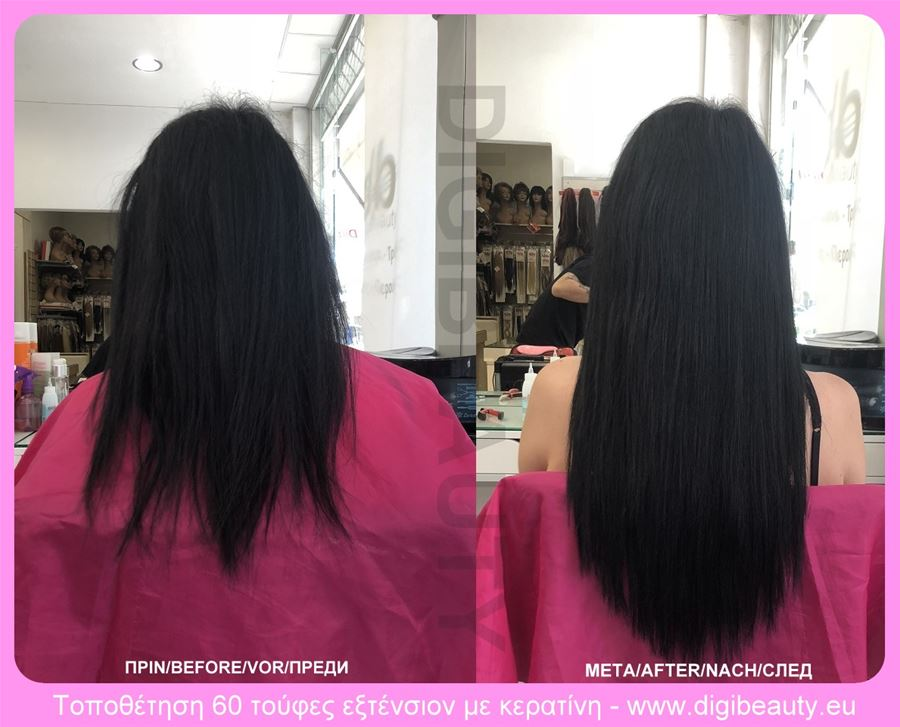 Digibeauty Position 60 Strands Of Hair Extensions With Keratin