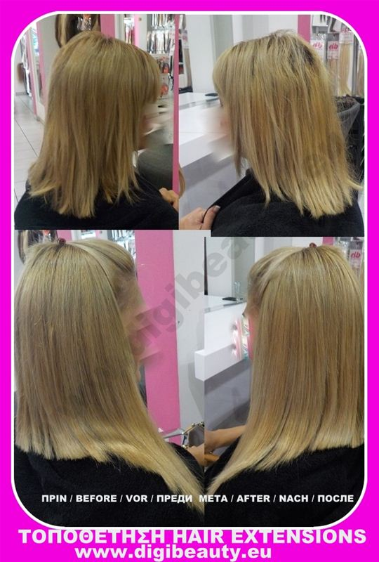 Digibeauty Placement 30 Hair Extensions With Keratin For