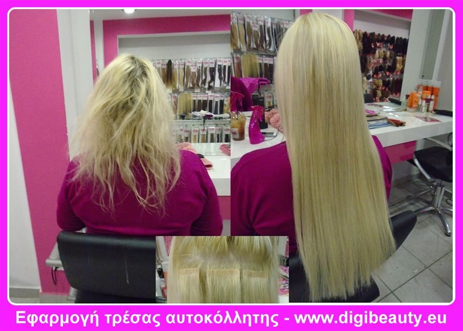 Τρέσες μαλλιών  τι πρέπει να ξέρετε για αγορά d0af303e907